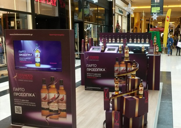 FAMOUS GROUSE STORE από το sales promotion center στο GOLDEN HALL