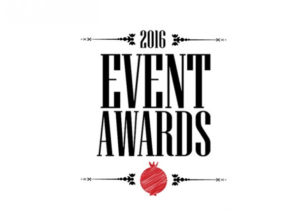 Βραβεία για το sales promotion center στα Event Awards