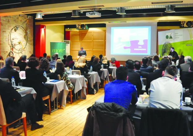 26ο ετήσιο συνέδριο του Sales Promotion Center